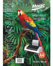 Magic Самоклеющаяся плёнка прозрачная для струйных принтеров A4 10л 80мкм