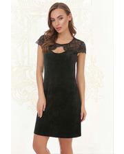 Anabel-Arto 8122-6021 платье