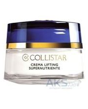 Collistar Supernourishing Lifting Cream 50 ml