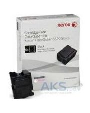 Xerox CQ8870 (108R00961) Black