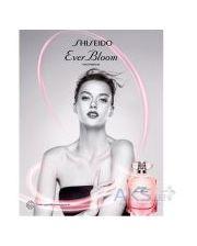 Shiseido Ever Bloom Парфюмированная вода (пробник) 0,8 мл