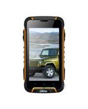 Jeep F605 Yellow