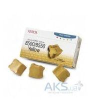 Xerox PH8500/8550 (108R00671) Yellow