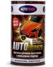 Auto trade Мастика битумно-каучуковая Autobronzo, 900 г
