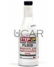 StepUp SP7030 Жидкость для гидроусилителя руля, 355 мл