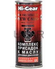 Hi-Gear HG2248 Комплекс суперприсадок к маслу для нового авто с ER, 444 мл