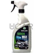 Zollex SF-033 Quick Wax быстрый воск пневмо, 750 мл