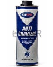 Auto trade Средство для защиты кузова Антигравизол серый, 900 г
