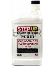 StepUp SP7033 Жидкость для гидроусилителя руля, 946 мл