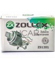 Zollex ZS1201 Замок зажигания ВАЗ 2110-2112