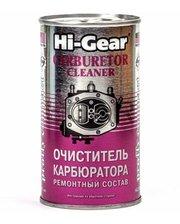 Hi-Gear HG3205 Очиститель карбюратора, 295 мл