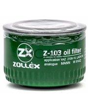 Zollex Z-103 Фильтр масляный ВАЗ 2108-09, ЗАЗ 1102