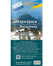 "Асса Карта Карпаты ""Мармаросы"""