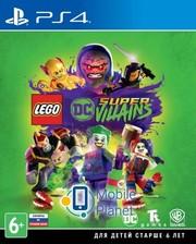 TT Games Ltd. LEGO DC Super-Villains RUS (PS4)