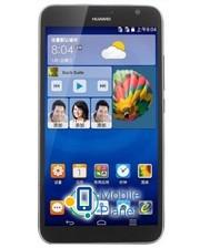 Huawei Acsent GX1 CDMA/GSM Black