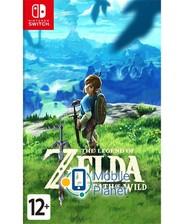 Nintendo The Legend of Zelda: Breath of the Wild RUS (NintendoSwitch)