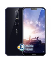 Nokia X6 2018 4/64GB Blue