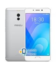 Meizu M6 2/16Gb LTE Dual White