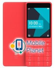 Xiaomi QIN 1 (Red)