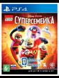 Kylotonn Lego Суперсемейка RUS (PS4)
