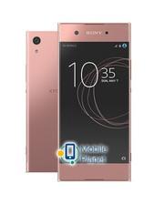 Sony Xperia XA Ultra 3/16Gb Dual Pink