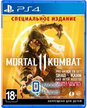 NetherRealm Studios Mortal Kombat XI (PS4)