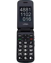 Sigma mobile Comfort 50 Shell Dual Black