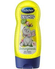 BUBCHEN Детский шампунь для мытья волос и тела Джунгли зовут (230 мл.),