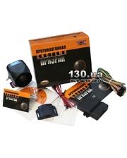 PRIZRAK 710 TEC Electronics