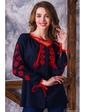 Vilenna Блуза-вышиванка с застежкой на пуговицах. Артикул: 3419