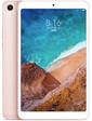 Xiaomi Mi Pad 4 4/64GB LTE Rose Gold Глобальная прошивка. Отправка в день заказа. Доставка 1-2 дня