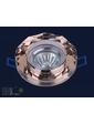 Levistella Точечный светильник 705269