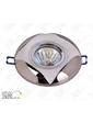 Точечный светильник 705N109