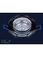 Levistella Точечный светильник 705278