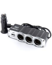 CarLife Разветвитель прикуривателя 3в1 + USB, 12В, 5A