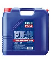LIQUIMOLY Моторное масло THT Super SHPD 15W-40 (20л.)