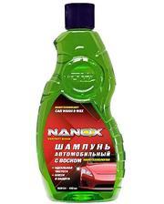 NANOX 450 мл
