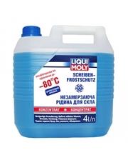 Liqui Moly Scheibenfrostschutz Konzentrat -80°C 4л