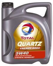 Total Quartz 9000 ENERGY 5W-40 5л