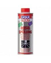 Liqui Moly Diesel Spulung (500мл)