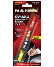 NANOX Карандаш для закрашивания царапин