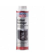 Liqui Moly Kuhlerreiniger (300мл.)