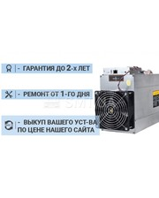 Asic Bitmain Antminer A3...