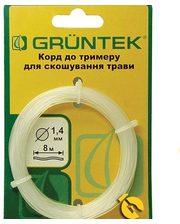 Gruntek 1,4 мм х 8 м (953008014)