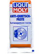 Liqui Moly Anti-Quietsch-Paste 0,01л