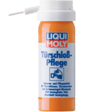 Liqui Moly Turschloss-Pflege 0,05л