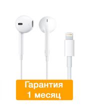 Оригинальные наушники Apple EarPods with Lightning Connector (MMTN2ZM/A)