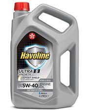 HAVOLINE Ultra S 5W40 4л