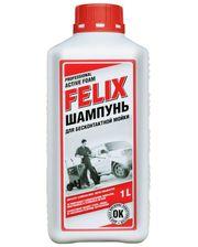 FELIX для бесконтактной мойки 1000 мл