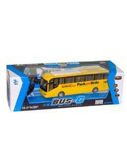 """Автобус """"BUS-G"""" на радиоуправлении (синий)"""